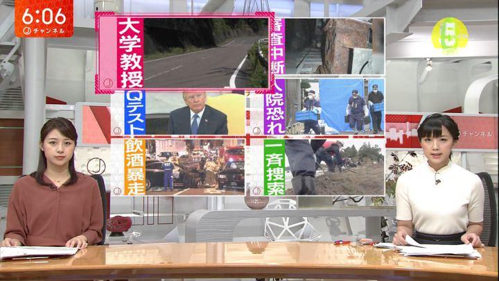 2017年10月11日竹内由恵の画像27枚目