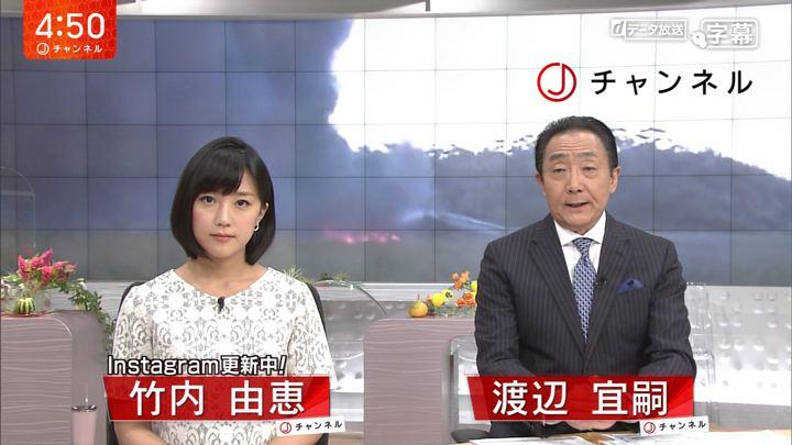 2017年10月12日竹内由恵の画像01枚目