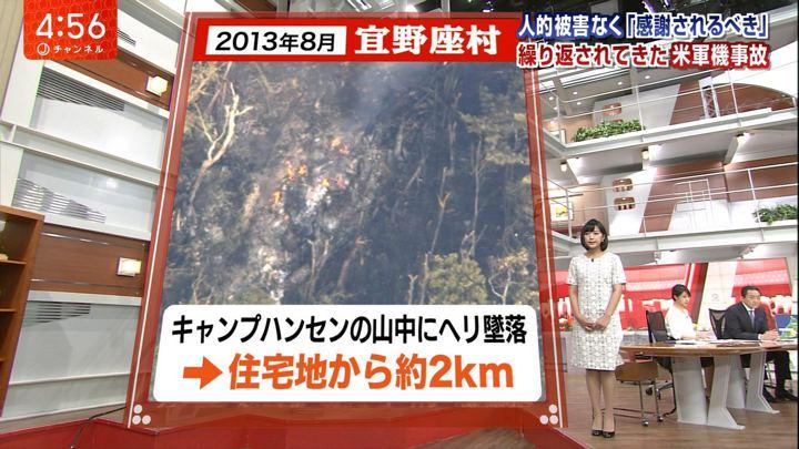 2017年10月12日竹内由恵の画像06枚目