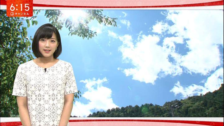 2017年10月12日竹内由恵の画像24枚目
