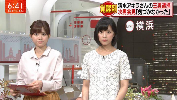 2017年10月12日竹内由恵の画像28枚目