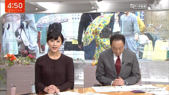 2017年10月13日竹内由恵の画像01枚目