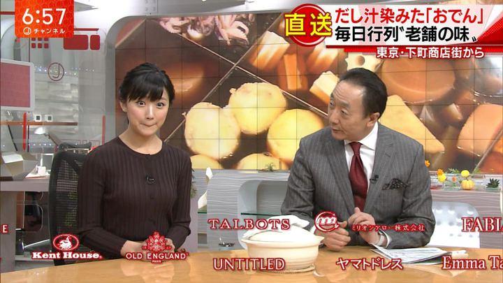 2017年10月13日竹内由恵の画像17枚目