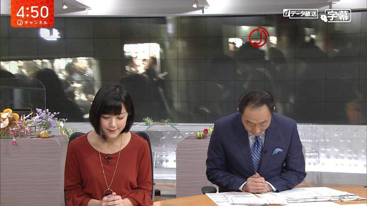 2017年10月19日竹内由恵の画像02枚目