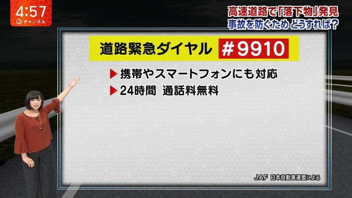 2017年10月19日竹内由恵の画像04枚目