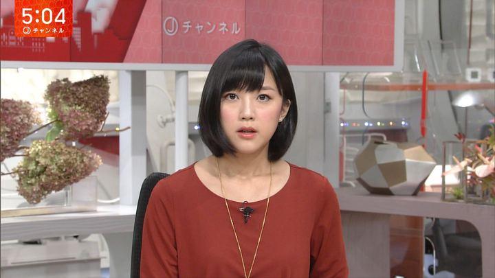2017年10月19日竹内由恵の画像06枚目