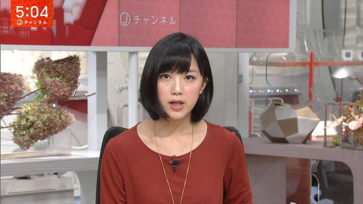 2017年10月19日竹内由恵の画像07枚目