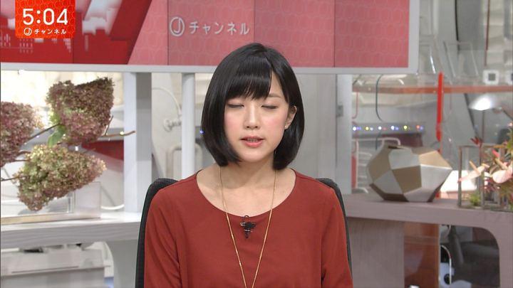 2017年10月19日竹内由恵の画像09枚目