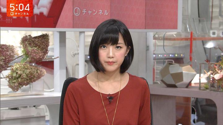 2017年10月19日竹内由恵の画像10枚目