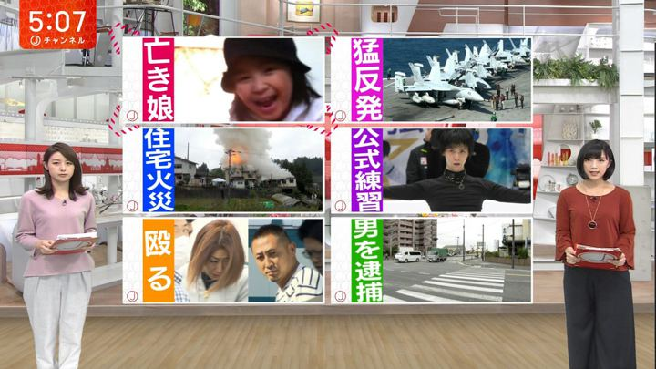 2017年10月19日竹内由恵の画像11枚目