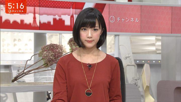 2017年10月19日竹内由恵の画像12枚目
