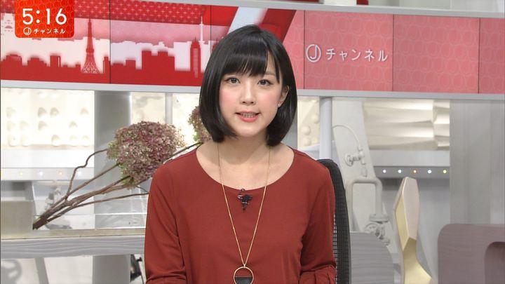 2017年10月19日竹内由恵の画像13枚目