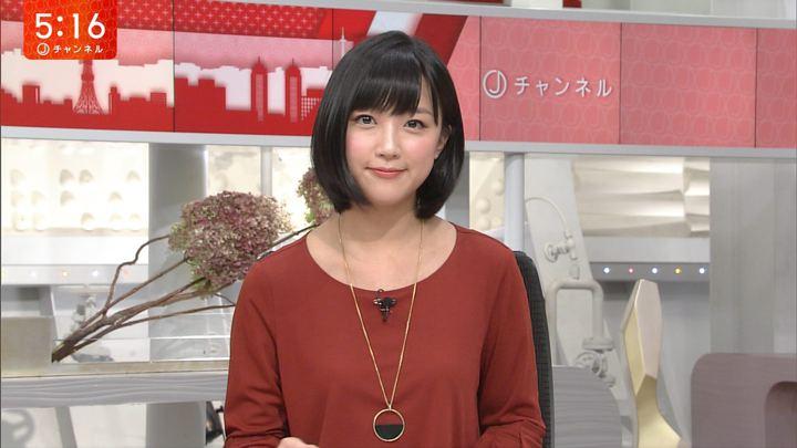 2017年10月19日竹内由恵の画像15枚目