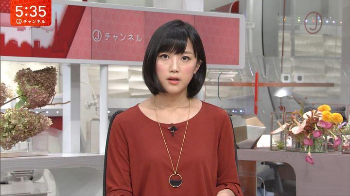 2017年10月19日竹内由恵の画像20枚目