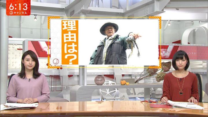 2017年10月19日竹内由恵の画像29枚目
