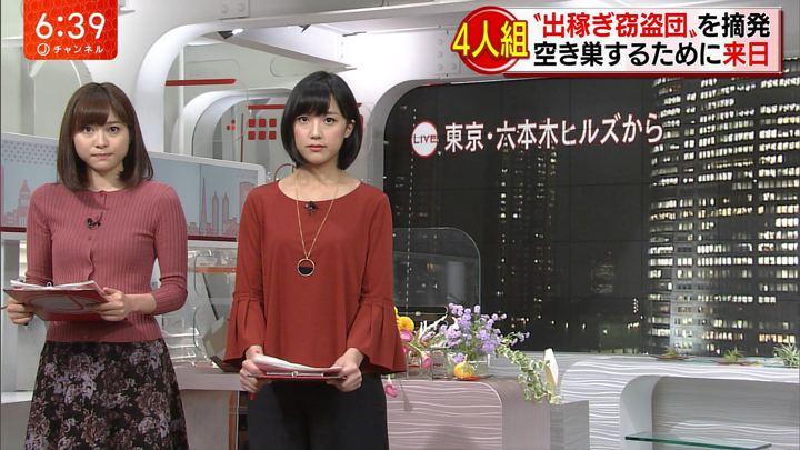 2017年10月19日竹内由恵の画像33枚目