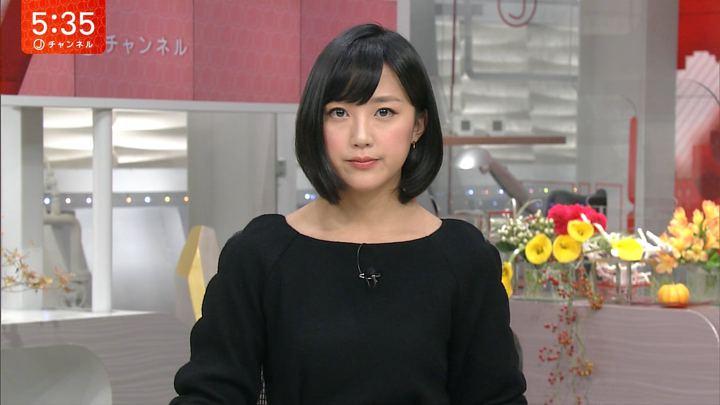 2017年10月31日竹内由恵の画像23枚目
