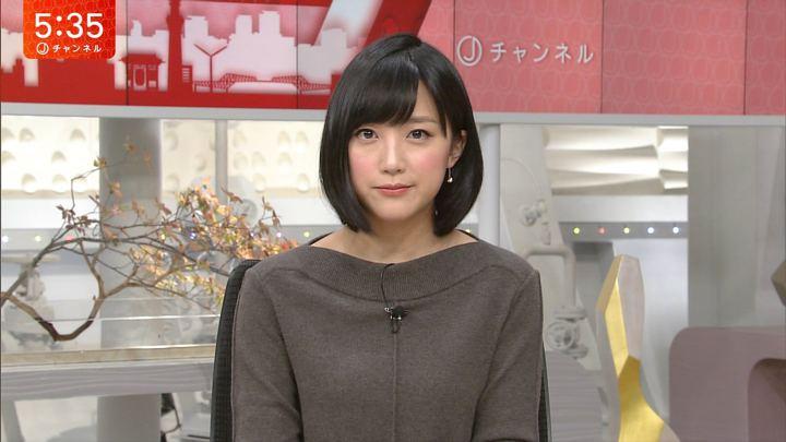 2017年11月01日竹内由恵の画像17枚目