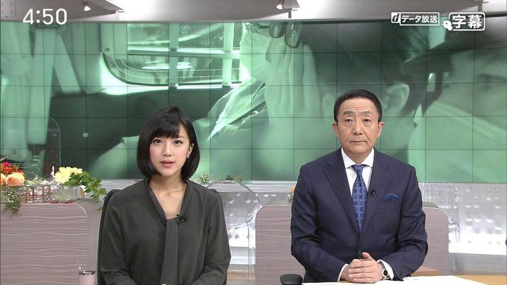 2017年11月06日竹内由恵の画像01枚目