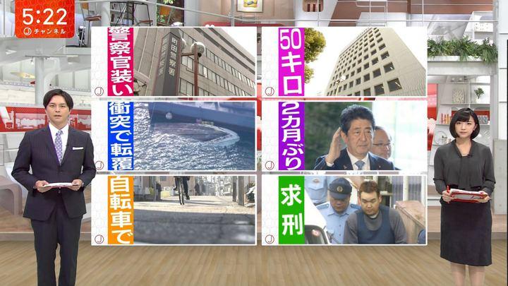 2017年11月06日竹内由恵の画像11枚目