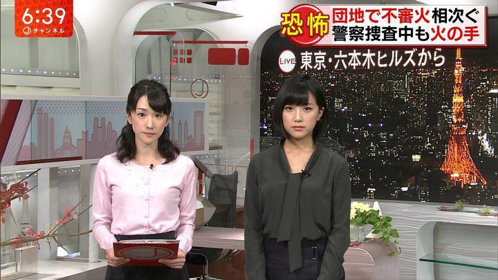 2017年11月06日竹内由恵の画像29枚目