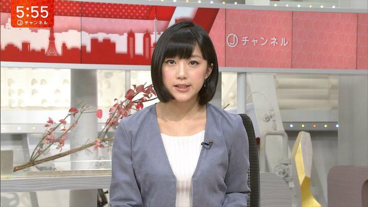 2017年11月07日竹内由恵の画像13枚目