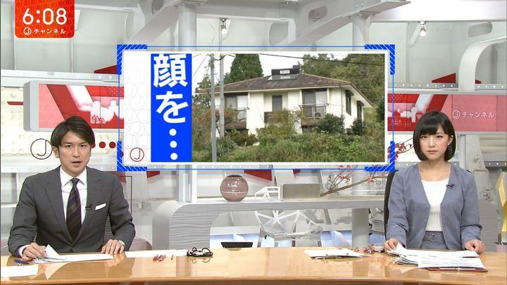 2017年11月07日竹内由恵の画像18枚目