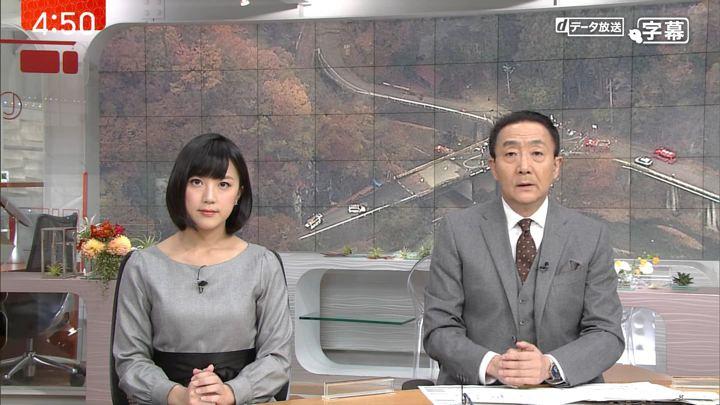 2017年11月08日竹内由恵の画像01枚目