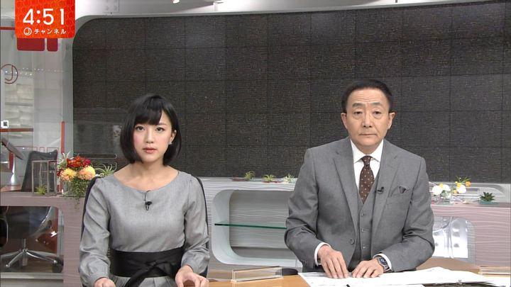 2017年11月08日竹内由恵の画像03枚目