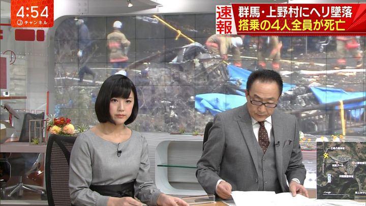 2017年11月08日竹内由恵の画像04枚目