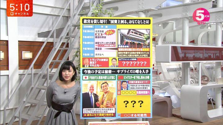 2017年11月08日竹内由恵の画像07枚目