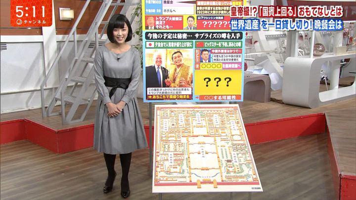 2017年11月08日竹内由恵の画像08枚目