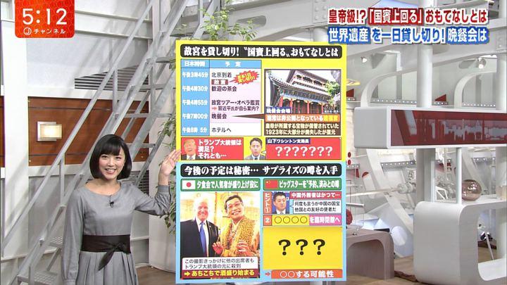 2017年11月08日竹内由恵の画像09枚目