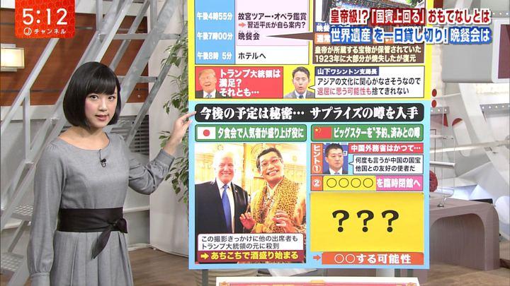 2017年11月08日竹内由恵の画像10枚目