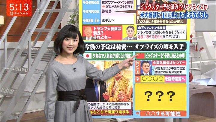 2017年11月08日竹内由恵の画像12枚目