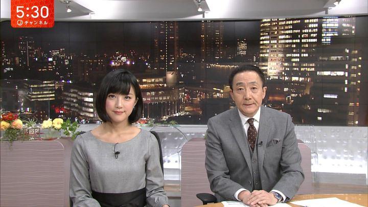 2017年11月08日竹内由恵の画像15枚目