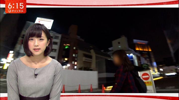 2017年11月08日竹内由恵の画像25枚目