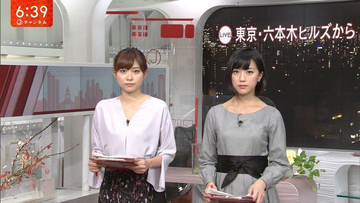2017年11月08日竹内由恵の画像27枚目