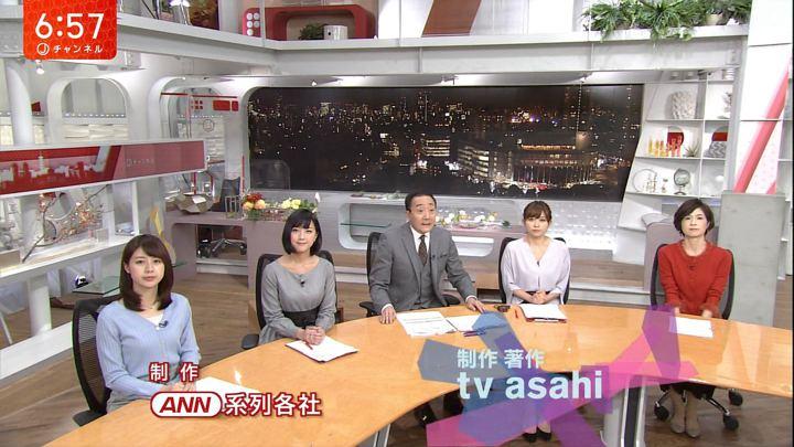 2017年11月08日竹内由恵の画像31枚目