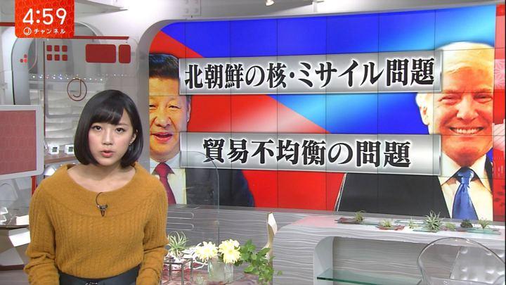 2017年11月09日竹内由恵の画像02枚目