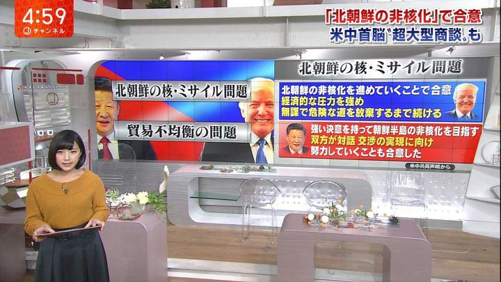 2017年11月09日竹内由恵の画像06枚目