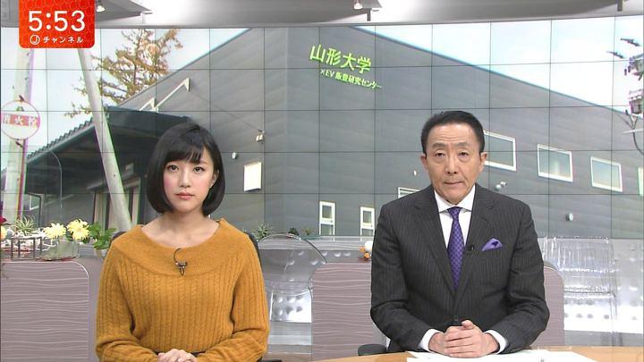 2017年11月09日竹内由恵の画像24枚目