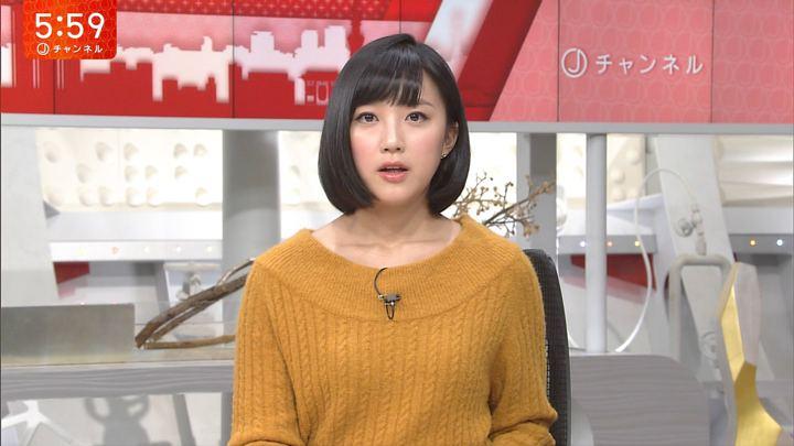 2017年11月09日竹内由恵の画像25枚目