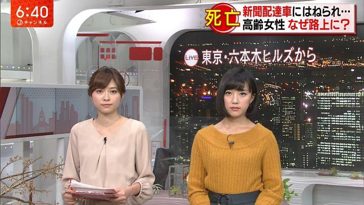 2017年11月09日竹内由恵の画像31枚目