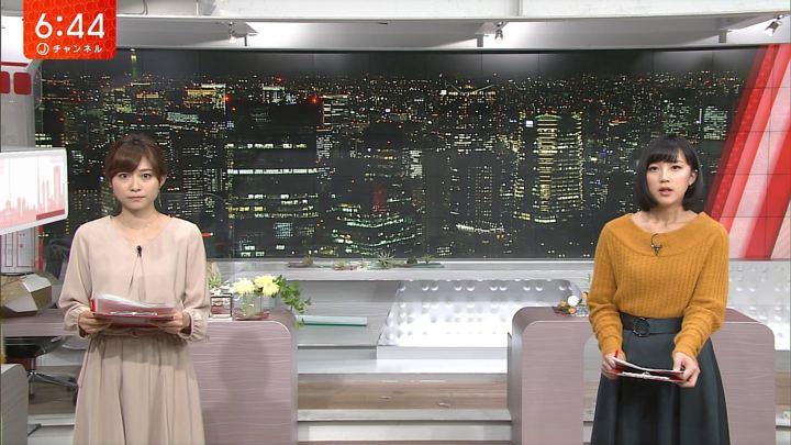 2017年11月09日竹内由恵の画像32枚目