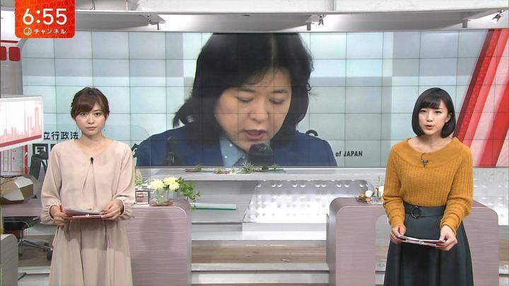 2017年11月09日竹内由恵の画像35枚目