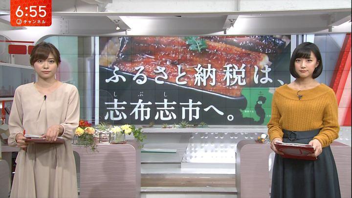 2017年11月09日竹内由恵の画像37枚目