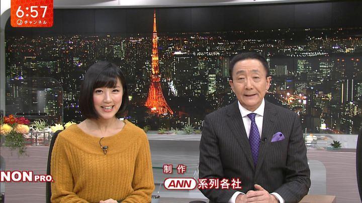 2017年11月09日竹内由恵の画像39枚目