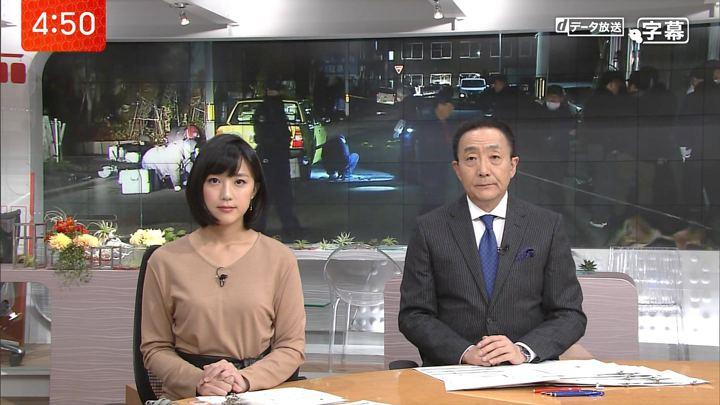 2017年11月10日竹内由恵の画像01枚目