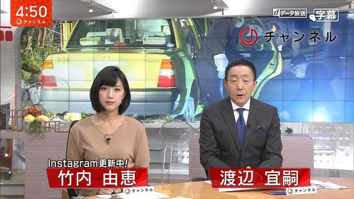 2017年11月10日竹内由恵の画像02枚目